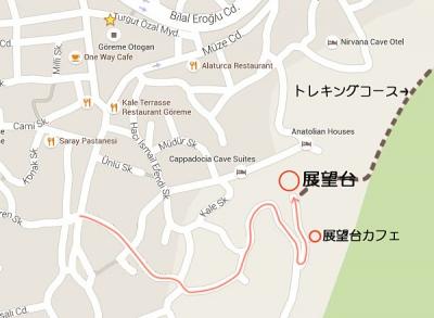展望台map