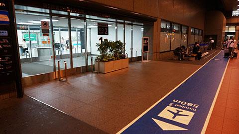 成田第2ターミナル