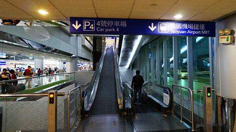 桃園国際空港-MRT
