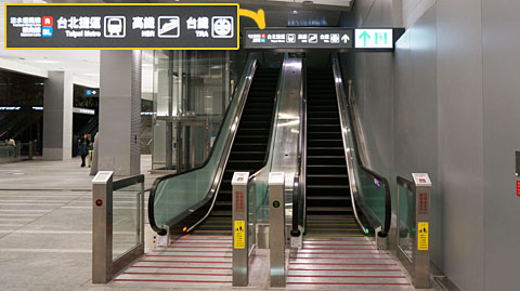 MRT桃園空港線台北駅