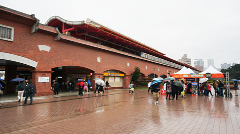 MRT淡水駅