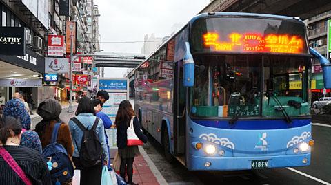 九份へのバス停