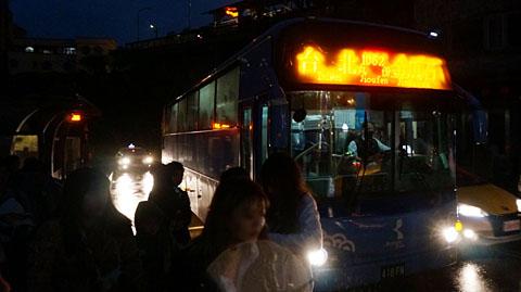 九份老街バス停