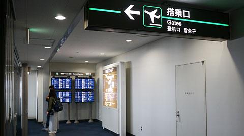 成田空港国際線乗り継ぎ