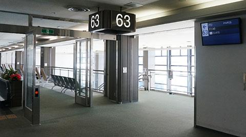 成田空国際線搭乗ゲート