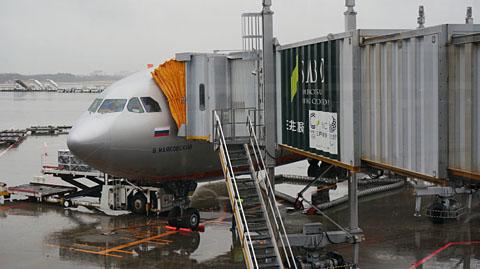 アエロフロートロシア航空機