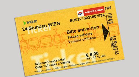 ウィーン24チケット