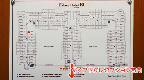 ジャイプルパレスホテル