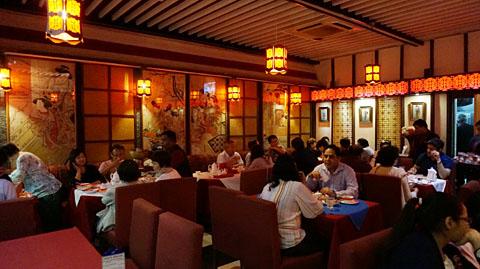 レストラン富士屋