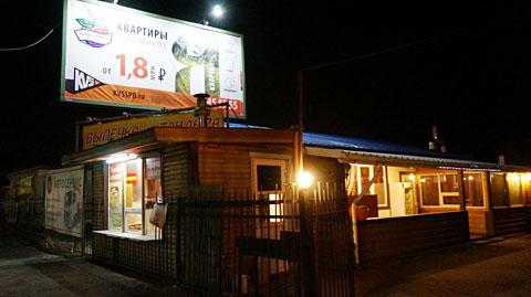 ホテル近辺のパン屋