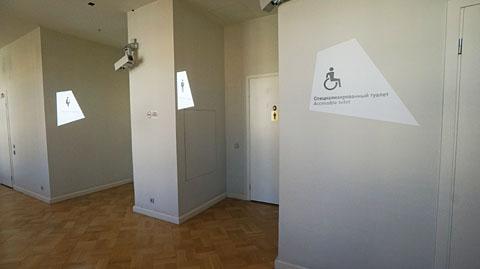 エルミタージュ美術館新館