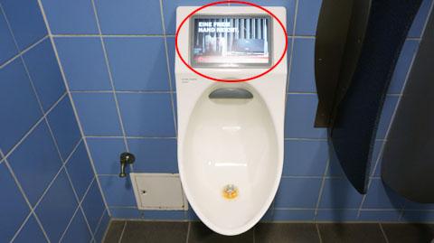 トイレ休憩