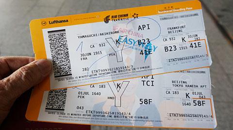 中国国際航空チケット