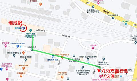 瑞芳駅マップ