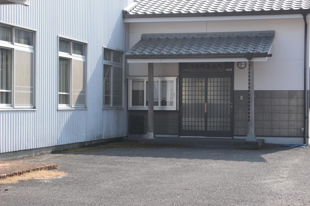 吉井集会所