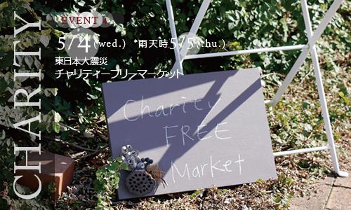 furima4_blog.jpg