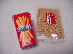 辛子マヨネーズ豆♪
