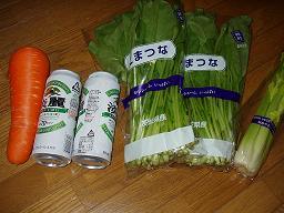 格安野菜達