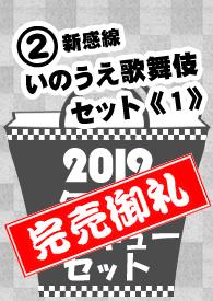 39セットジャケセット2_完売.jpg