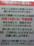 20070214_270844.JPG