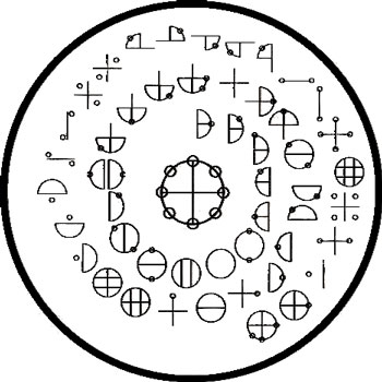 ヤタノカガミ 【カタカムナ図象文字】 アイウエオ…..四十八音の文字