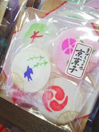 うちわの和菓子