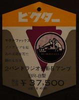 0377_01.JPG