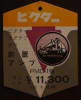 0376_01.JPG