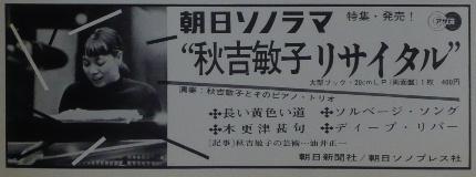 0631_03.JPG