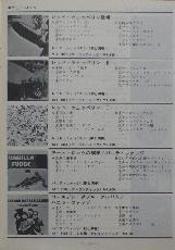 0667_02.JPG