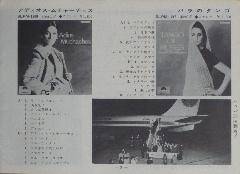 0697_03.JPG