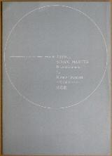 0752.JPG