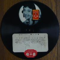 0767_04.JPG