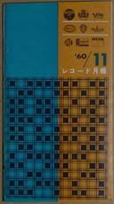 0941_11.JPG