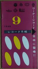 0941_09.JPG