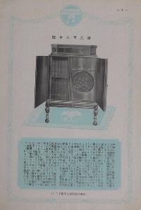 1005_03.JPG