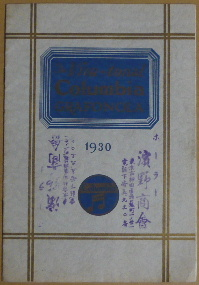 1005_02.JPG