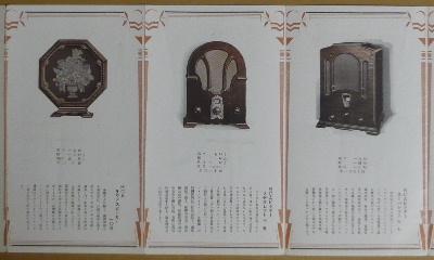 1006_03.JPG