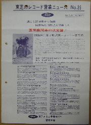 1025_11.JPG