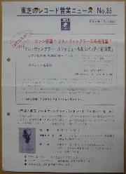 1025_09.JPG