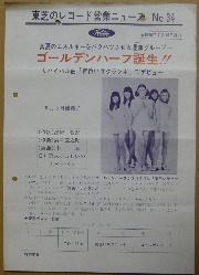 1025_08.JPG