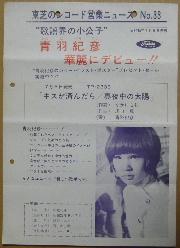 1025_07.JPG