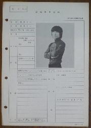 1122_01.JPG