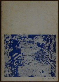 1173_02.JPG