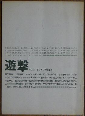 1374_03.JPG