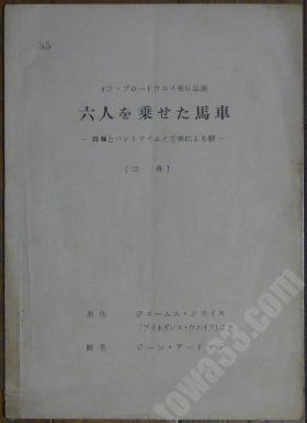 1398.JPG