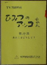 2042_06.JPG