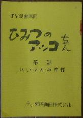 2042_05.JPG