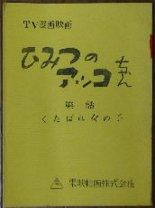 2042_04.JPG