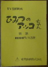 2042_03.JPG